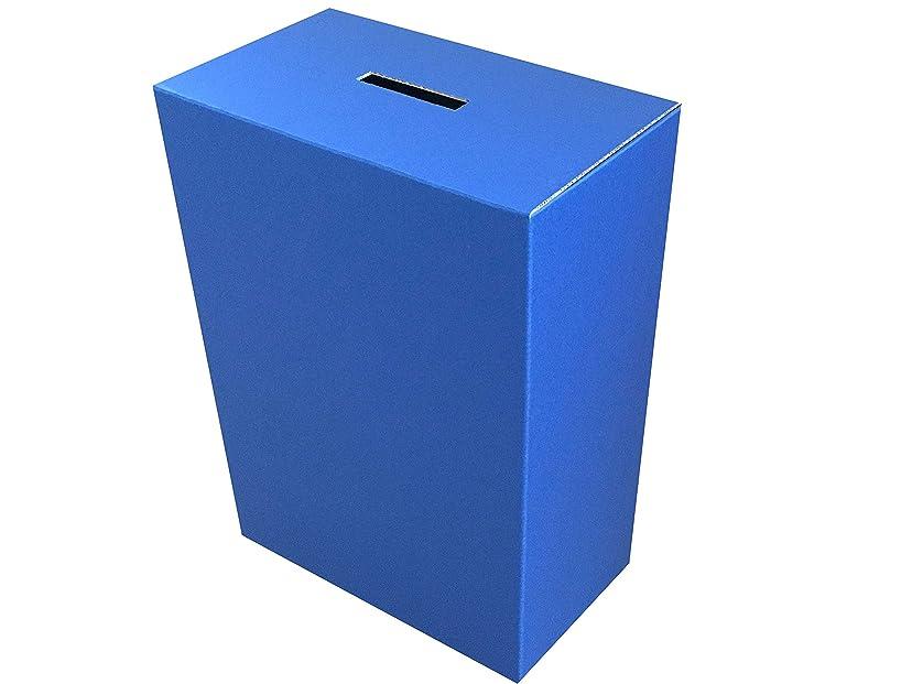 引き出す巻き戻す藤色代金引換対応 募金箱 紺色 A4用紙が貼れてデザイン?用途が変更可能 丈夫で便利な1.5mmダンボール