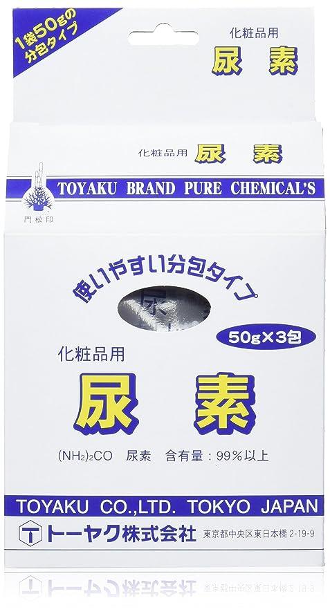 発行繕う予防接種するトーヤク 尿素 50g×3