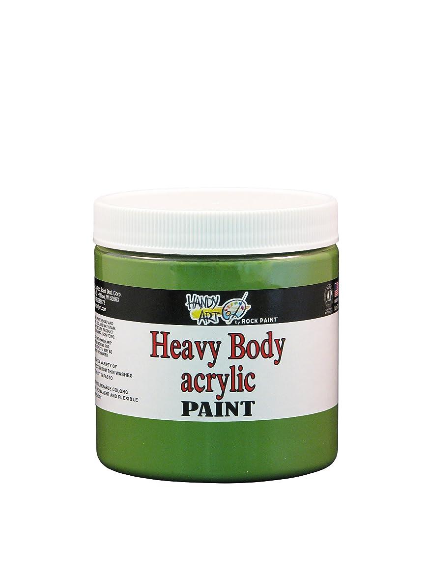 Handy Art Nu Master Heavy Body Acrylic Paint 8 ounce, Chrome Green Oxide
