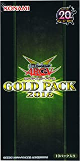Konami Yu-Gi-Oh arc Five Official Card Game Gold Pack 2016 (Provisional) Box