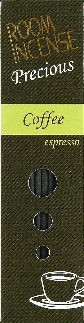オリエンテーション置き場自己尊重玉初堂のお香 ルームインセンス プレシャス Coffee espresso スティック型 #5516