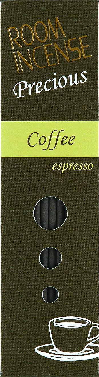 麻痺姿を消す活力玉初堂のお香 ルームインセンス プレシャス Coffee espresso スティック型 #5516