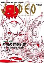 J-IDEO (ジェイ・イデオ) Vol.4 No.1