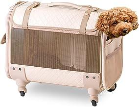 ブロッサムリュックキャリー パールベージュ M 犬 小型犬 中型犬 多頭飼い キャスター 取り外し 手持ち ショルダー リュック メッシュ 耐荷重 10kg