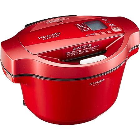 シャープ 自動調理 鍋 ヘルシオ ホットクック 1.6L 無水鍋レッド KN-HT99A-R
