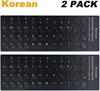"""[2PCS Pack] FORITO Korean Keyboard Stickers on Non Transparent Black Background Black Background with White Lettering for Computer, Each Unit Size: (Width) 0.43"""" x (Height) 0.51"""" (Korean)"""