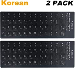 "[2PCS Pack] FORITO Korean Keyboard Stickers on Non Transparent Black Background Black Background with White Lettering for Computer, Each Unit Size: (Width) 0.43"" x (Height) 0.51"" (Korean)"