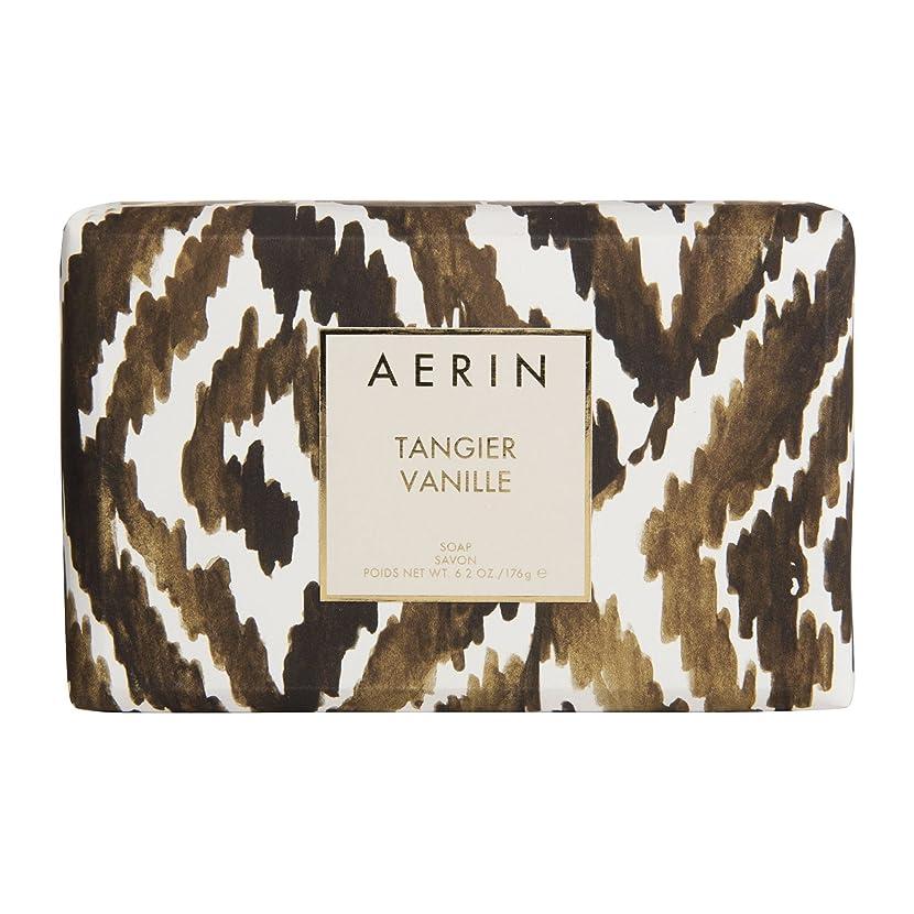 要件強調する付添人AERIN Tangier Vanille (アエリン タンジヤー バニール) 6.2 oz (186ml) Soap 固形石鹸 by Estee Lauder for Women