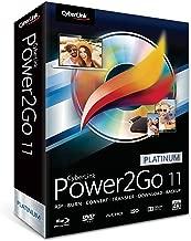 Best cyberlink power2go 12 Reviews
