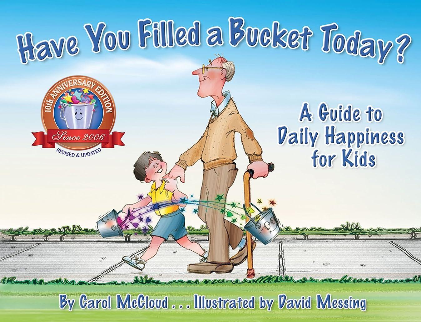 視線振るう上へHave You Filled a Bucket Today?: A Guide to Daily Happiness for Kids (English Edition)