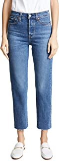 Women's Wedgie Straight Jeans