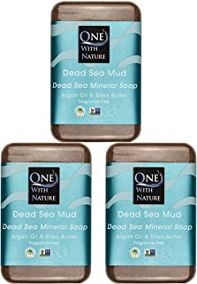 DEAD SEA Salt Mud SOAP 3 PK, Dead Sea Salt, Shea Butter, Argan Oil, Magnesium, Sulfur, Mineral Soap. All Skin Types, Probl...