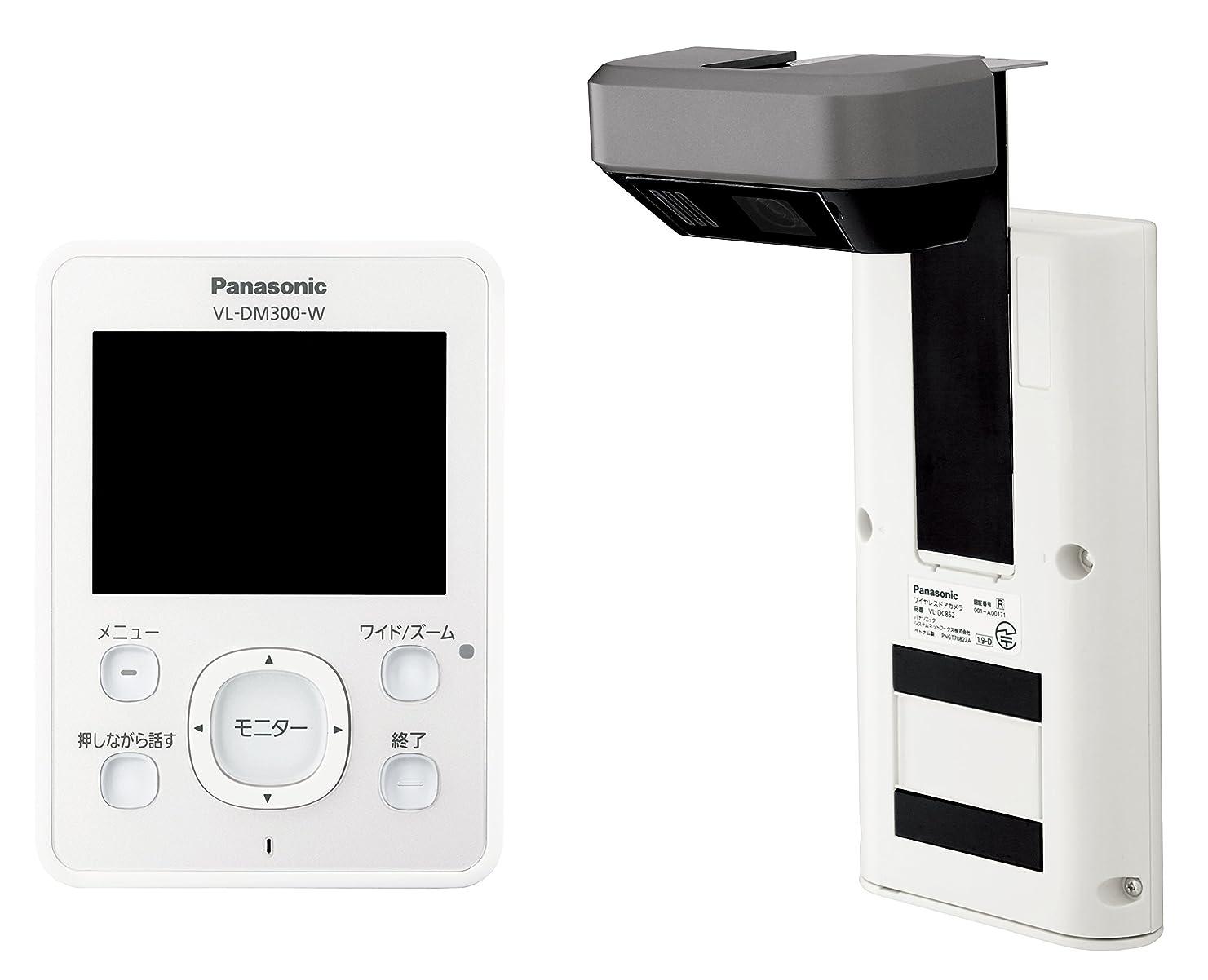 バーアカデミー訴えるPanasonic ワイヤレスドアモニター ドアモニ ホワイト  ワイヤレスドアカメラ+モニター親機 各1台セット VL-SDM300-W