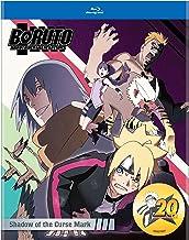Boruto: Naruto Next Generations - Shadow of the Curse Mark (BD) [Blu-ray]