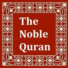 The Noble Quran: Demo Version