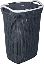 Nayasa Rope Laundry Basket - Multipurpose Basket - Plastic Laundry Basket - Small - Grey