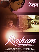 Resham - As Smooth As Silk