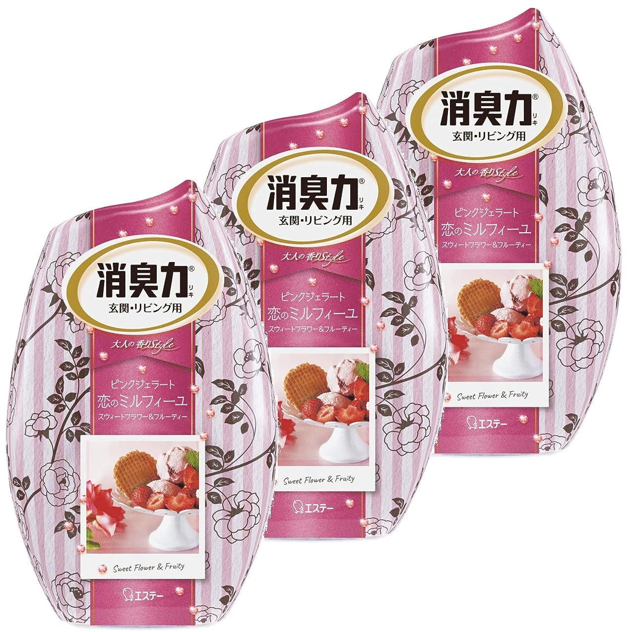 【まとめ買い】 お部屋の消臭力 消臭芳香剤 部屋用 部屋 ピンクミルフィーユの恋の香り フラワー&フルーティー 400ml×3個