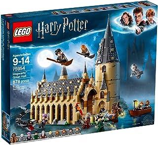 مجموعة القاعة الكبيرة من قلعة هوغوارتس من سلسلة هاري بوتر من ليغو 75954