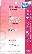 MINON Amino Moist Face Mask 4 sheets