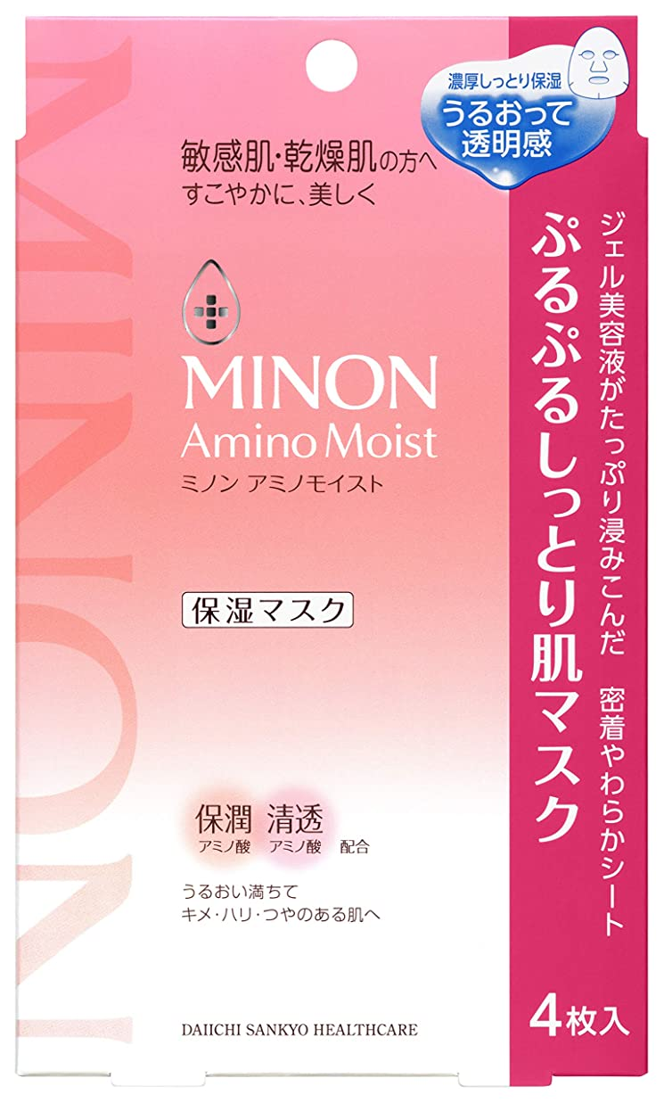 明らか名前椅子ミノン アミノモイスト ぷるぷるしっとり肌マスク 22mL×4枚入