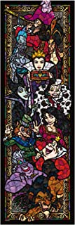 456 pieces jigsaw puzzle stained art Disney villains stained tight series (18.5x55.5cm)