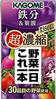 カゴメ 野菜一日これ一本超濃縮 鉄分 125ml×24本