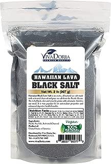 Viva Doria Hawaiian Black Lava Sea Salt, Fine Grain, Lava Salt, 2 lb (907 g)