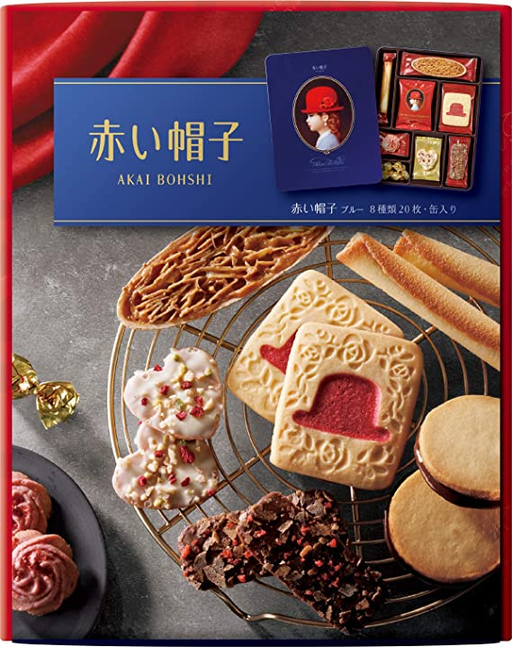 Amazon   赤い帽子 ブルー 175g   赤い帽子   ビスケット・クッキー 通販