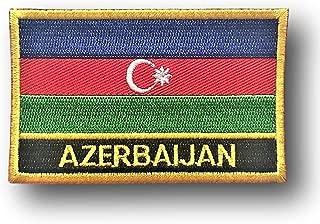 Azerbaijan Flag Sew-On Patch (Azerbaijani Iron-On w/Words)