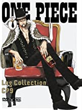 """One Piece Log Collection """"CP9"""" (DVD)"""