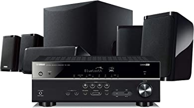Best top 10 5.1 home theater system in india Reviews
