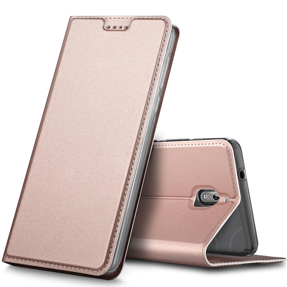 Nokia 2V case, KuGi Nokia 2.1 case, Ultra-Thin DD Style PU Cover + TPU Back Stand Case for Nokia 2V / Nokia 2.1 Smartphone(Rosegold)