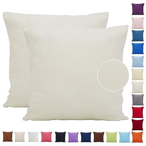 Extra Large Cushion: Amazon.co.uk
