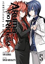 Akuma no Riddle Vol. 5: Riddle Story of Devil (Akuma no Riddle: Riddle Story of Devil (5))