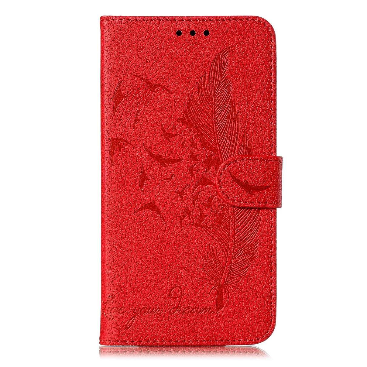 農場つなぐ合理的Galaxy A9 2018 ケース, OMATENTI PUレザー手帳型 ケース, 薄型 財布押し花 フェザー柄 スマホケース, マグネット開閉式 スタンド機能 カード収納 付き人気 新品, 赤