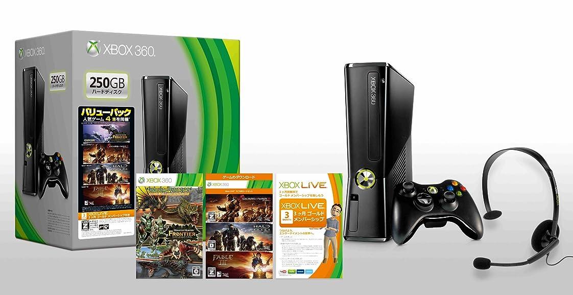 やむを得ない学校家具Xbox 360 250GB バリューパック【CEROレーティング「Z」】【メーカー生産終了】