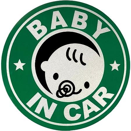 【ヨロズラボ】BABY IN CAR マグネット ステッカー 赤ちゃん 緑