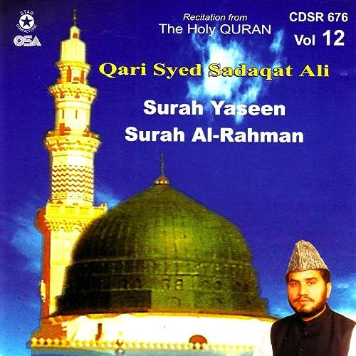 qari syed sadaqat ali surah yaseen mp3 free download