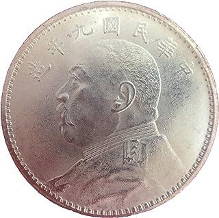 TACC コイン コレクション 袁世凱 九年 中華民国 开国紀念貨幣 古い版