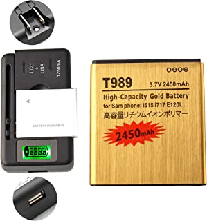 Gold Extended Samsung Galaxy S II Hercules SGH-T989 High Capacity Battery EB-L1D7IBA + Universal Battery Charger With LED Indicator For Samsung Galaxy S II Hercules SGH-T989 / Samsung Galaxy S II Skyrocket SGH-i727 / Samsung Galaxy S2 Hercules SGH-T989 / Samsung Galaxy S2 Skyrocket SGH-i727 / Samsung Galaxy Nexus LTE SCH-i515 / Samsung Galaxy Nexus LTE SPH-L700 / Samsung Galaxy Rugby Pro SGH-I547 2450 mAh
