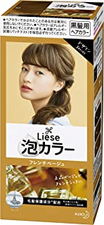 Kao Prettia Bubble Hair Color Foreigner Serie French Beige
