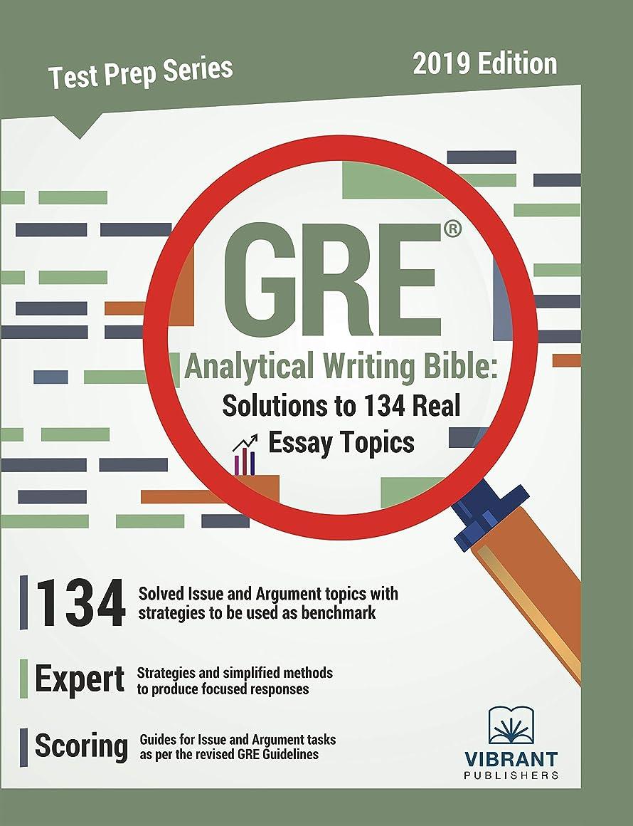 固める充電九GRE Analytical Writing Bible: Solutions to 134 Real Essay Topics (Test Prep Series Book 20) (English Edition)