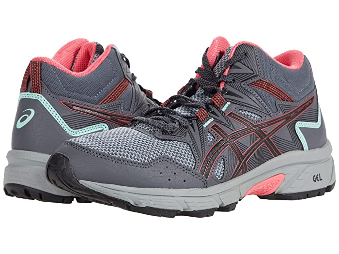 Women's Asics GEL-Fortitude 7
