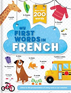My First Words in French