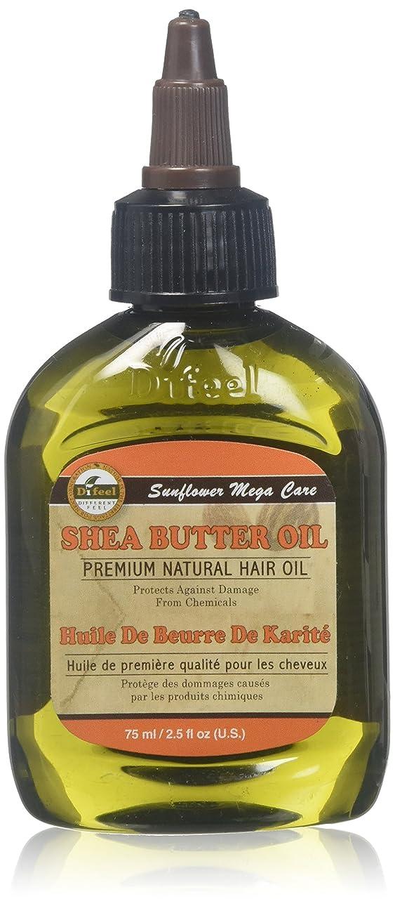 触覚ゴミ箱を空にする十分ですDifeel Sunflower Mega Care Shea Butter Oil, 2.5 Ounce