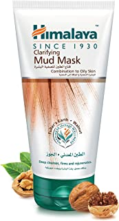 Himalaya Herbals Clarifying Mud Mask 150 ml