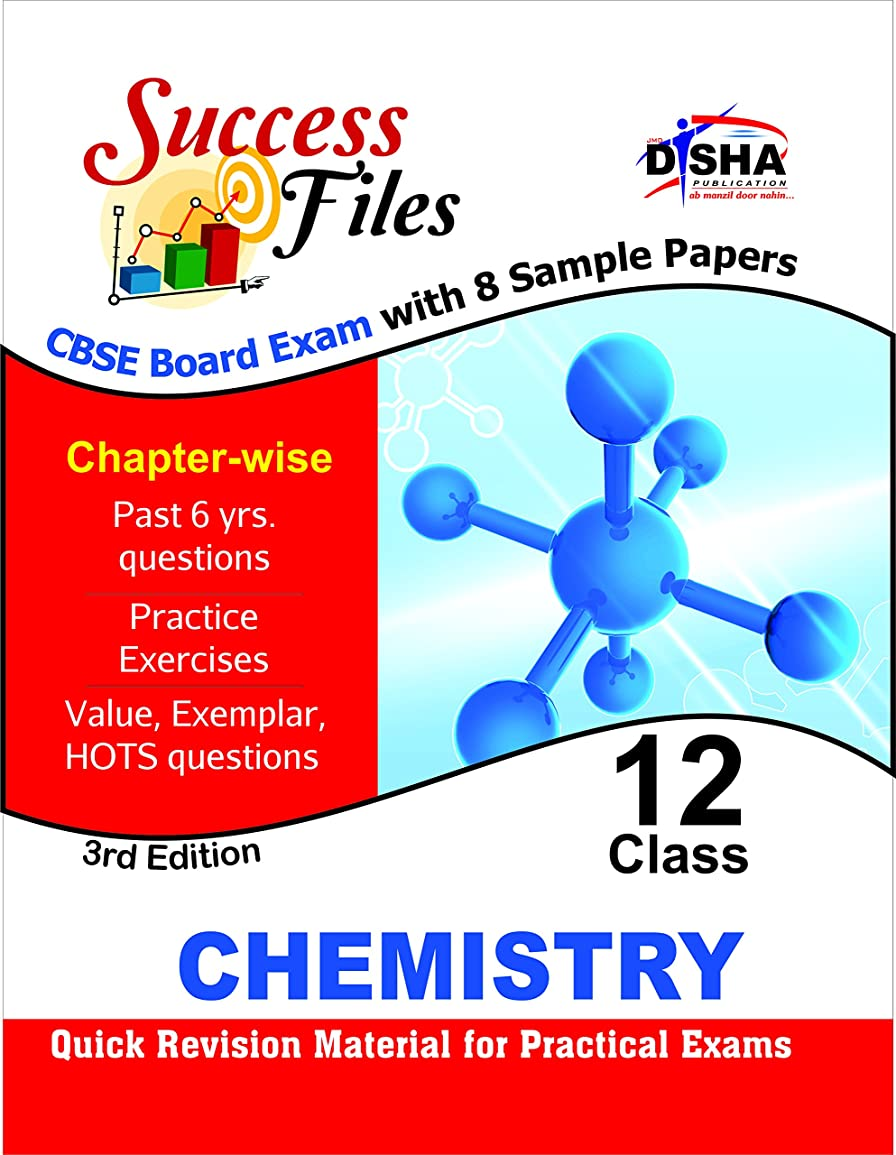 全体にコンドーム体細胞CBSE-Board Success Files Class 12 Chemistry with 8 Sample Papers 3rd Edition (English Edition)