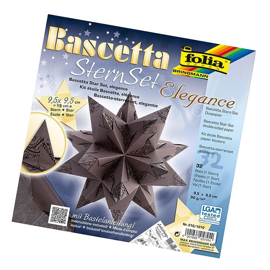 Folia 836/3030?Bascetta Star Handicraft Set, Blue, Card, Brown, 9,5 x 9,5 cm