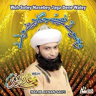 Best saifi naat audio Reviews